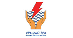 Kuwait-Ministry-Electricity-Water